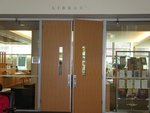 Entrance by Seattle University Law Library